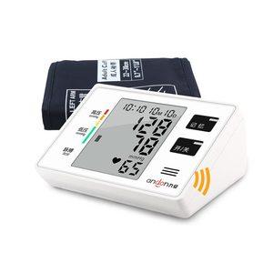 九安电子血压计臂式KD5901语音全自动家用老人 带语音 全程播报