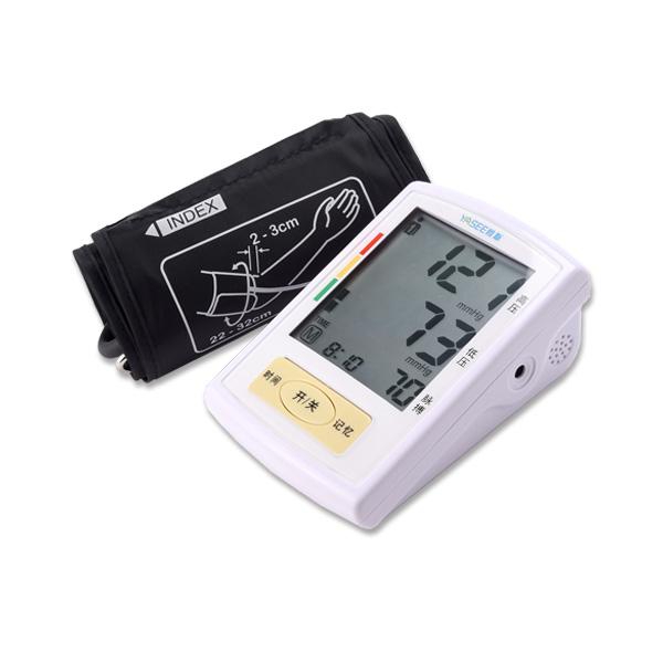 雅斯 臂式电子血压计