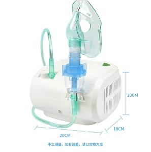 双盛雾化机SS-7C儿童成人空气压缩式雾化器