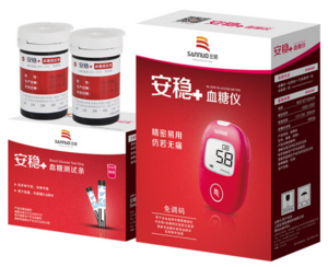 三诺(SANNUO)安稳+血糖仪家用 50支桶装套装