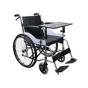 互邦轮椅HBG16-B带餐桌板坐便盆钢管代步车残疾人老人互邦手动